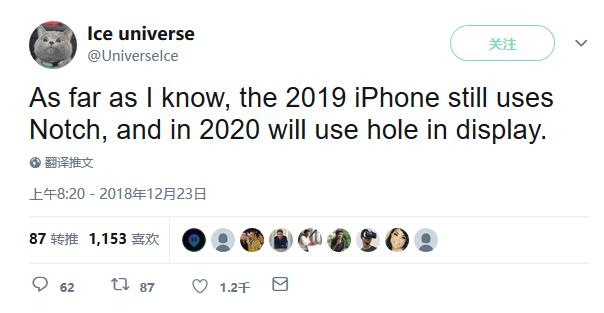20181225083949783