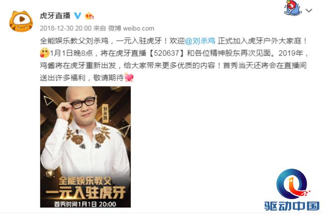 晚报丨携程用户买机票遭诈骗12万 熊猫TV诉刘杀鸡违约索赔3000万
