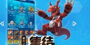 3D手游《数码宝贝:相遇》全平台上线!玩家评论褒贬不一