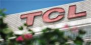 资产重组导致高管震荡!TCL集团 CFO和7名副总裁同时辞职