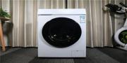 小米洗衣机翻车:价格感人,但产品质量尴尬!
