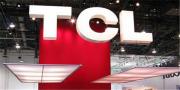 人随资产走!TCL集团6位上市公司副总裁将转至TCL控股入职