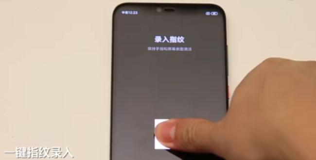 一键录入,大范围盲解,小米屏幕指纹技术取得突破