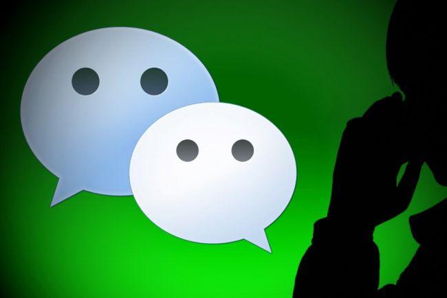正视挑战,微信真该给用户升升级了!