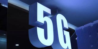 """涨价成大势所趋!2019年手机厂商将采用""""5G + 500""""定价策略"""