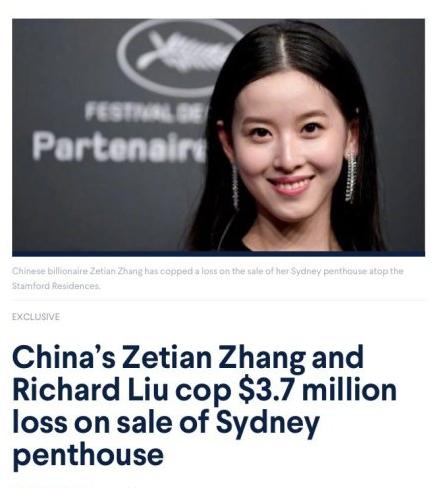 亏本1311万元!章泽天抛售悉尼豪宅