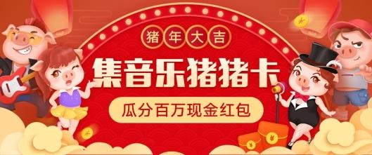 C:\Users\11717\AppData\Local\Temp\WeChat Files\279641082270086665.jpg