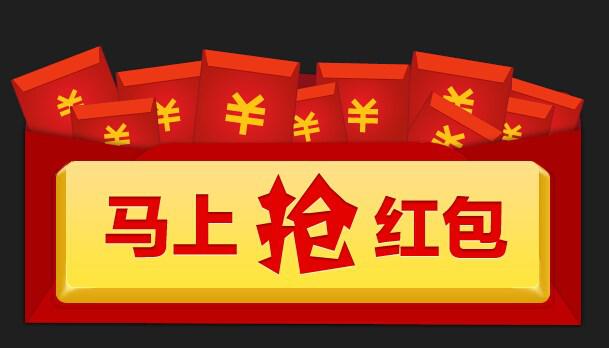 晚报丨支付体系春节大考成绩单出炉 苹果2018中国市场份额不足10%