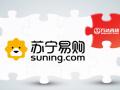 驱动中国晚报丨苏宁易购收购万达百货,vivo官宣成立子品牌iQOO
