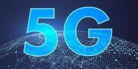 北京市5G产业发展行动方案(2019年—2022年)发布  5G覆盖还需时间