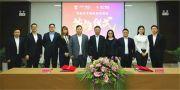 京东X事业部与新宁物流达成合作 助力其提升仓库自动化管理水平