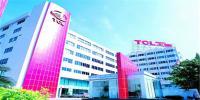 首次回购公司股份!TCL集团公告称:回购1827万股