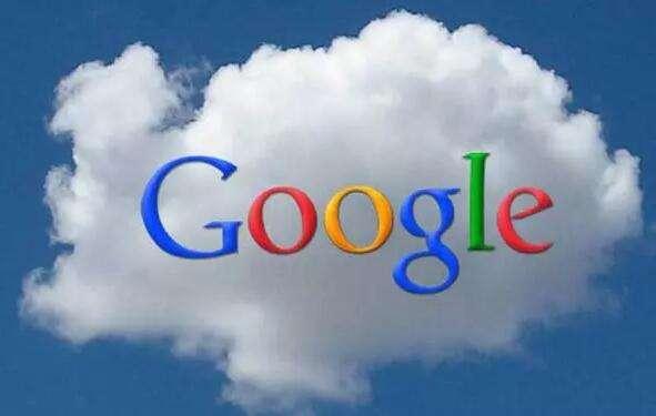 谷歌拟?#23637;?#20113;服务公司Alooma,加强自身云业务