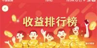 """聊天宝爆bug送出""""百万豪礼""""? 回应:已关闭提现功能"""