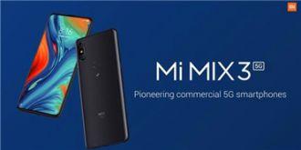 手机厂商混战5G:小米发布旗下首款5G手机小米MIX3 5G版