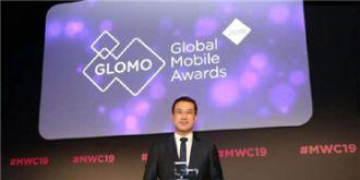 华为Mate 20 Pro获MWC2019 最佳智能手机奖
