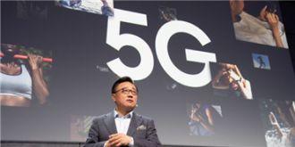 三星电子高东真:5G时代,高效连接让生活充满无限可能