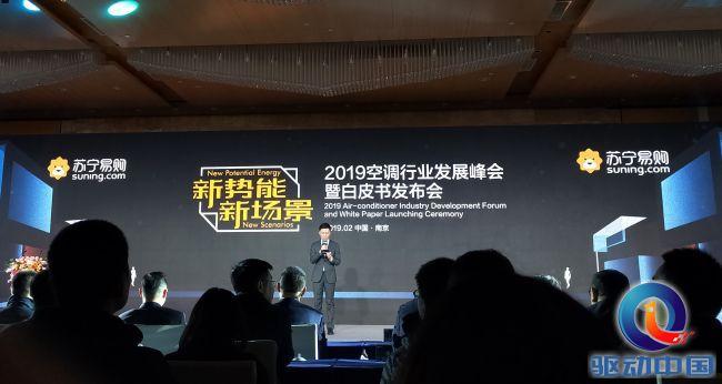 微信图片_20190228220740_看图王(1)