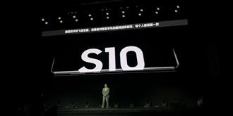 十年磨一剑!三星Galaxy S10系列国行版正式发布:4999元起