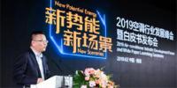 苏宁首发2019空调行业白皮书:四大工程提前布局未来增长点