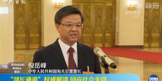 倪岳峰:跨境电商进出口总值保持高速发展