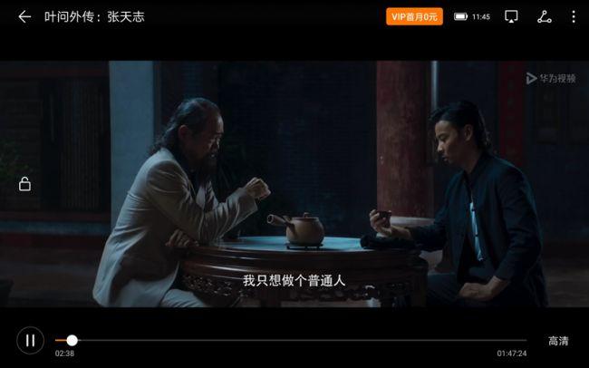 Screenshot_20190305_114526_com.huawei.himovie