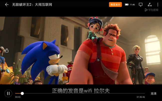 Screenshot_20190305_114612_com.huawei.himovie