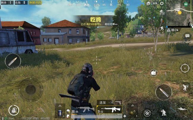 Screenshot_20190305_151118_com.tencent.tmgp.pubgmhd