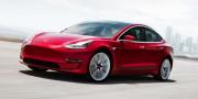 特斯拉推迟标准版Model 3交付时间 用户至少得多等4周