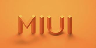 MIUI广告究竟能不能关?小米产品总监回应称:需要时间