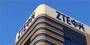 美国际贸易委员会将调查Tela专利侵权指控 联想、宏碁涉案