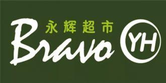 从试水到扩张 永辉mini店加速探索生鲜市场