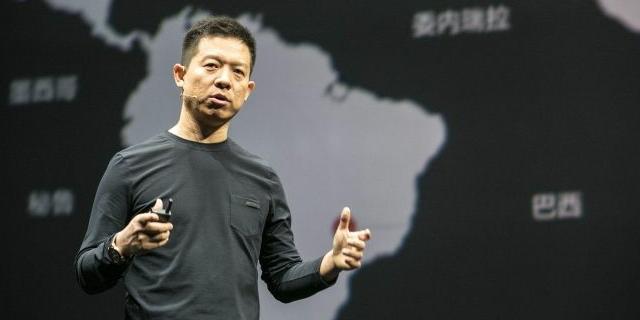 贾跃亭造车再割肉,4000万美元出售五千亩工厂用地