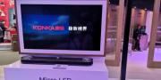 AWE 2019前线  康佳迈入OLED电视大军发布Micro LED概念机