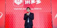 驱动中国晚报|网易考拉加拿大鹅检测属正品  谷歌称去年删23亿条恶意广告