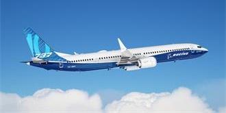 半年两起坠机!波音宣布暂停交付737 MAX客机