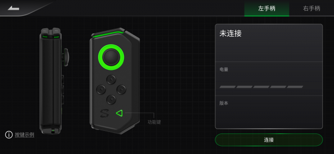 Screenshot_2019-03-12-11-50-55-790_com.blackshark.gamelauncher