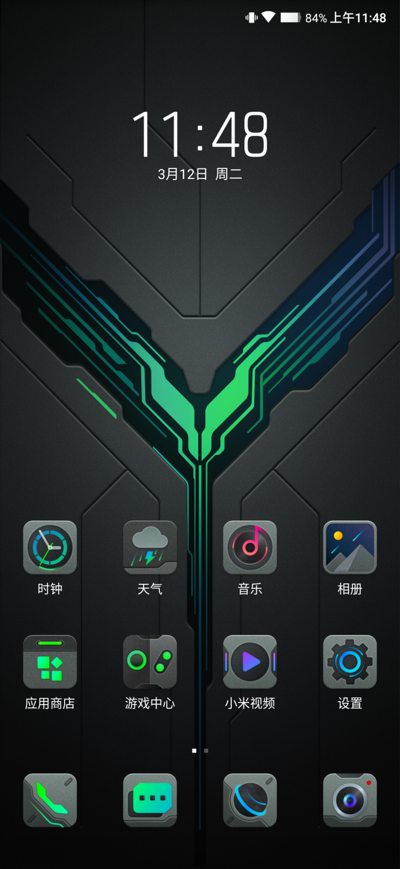 Screenshot_2019-03-12-11-48-34-110_com.blackshark.launcher