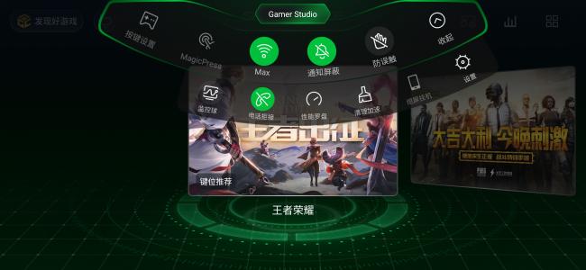 Screenshot_2019-03-12-11-51-25-942_com.blackshark.gamelauncher