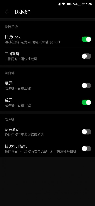 Screenshot_2019-03-14-11-00-16-687_com.android.settings
