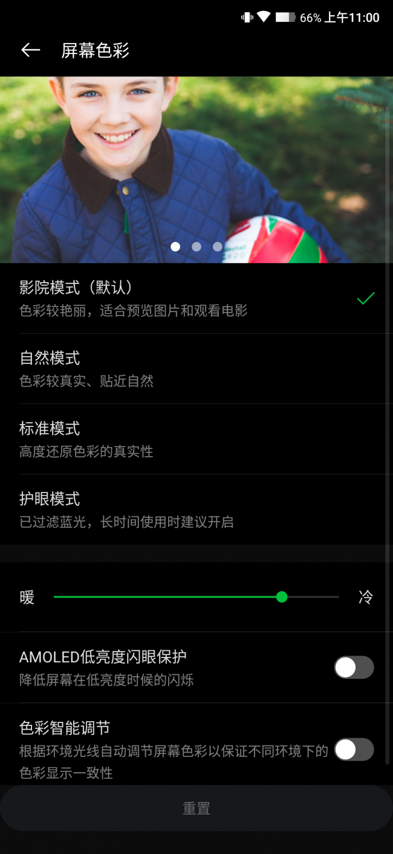 Screenshot_2019-03-14-11-00-42-157_com.android.settings