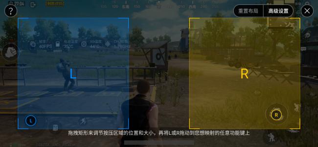 Screenshot_2019-03-15-10-36-35-268_com.tencent.tmgp.pubgmhd
