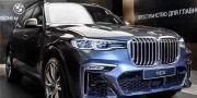 今年四月宝马首款全尺寸SUV登陆中国市场,将成为宝马最贵的SUV车型