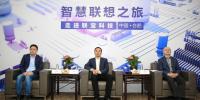 联想王传东:联想和华为都代表中国创新力量