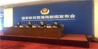 驱动中国晚报丨华为发文感谢苹果CEO 出入境证从4月1日起可全国通办