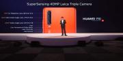 改写手机摄影规则 亚博娱乐平台装饰官网P30系列海外发布售价799欧起