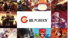 """盛大游戏启用全新品牌标识""""盛趣游戏"""",转型科技文化企业"""