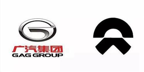 广汽蔚来官宣 将推出全新品牌