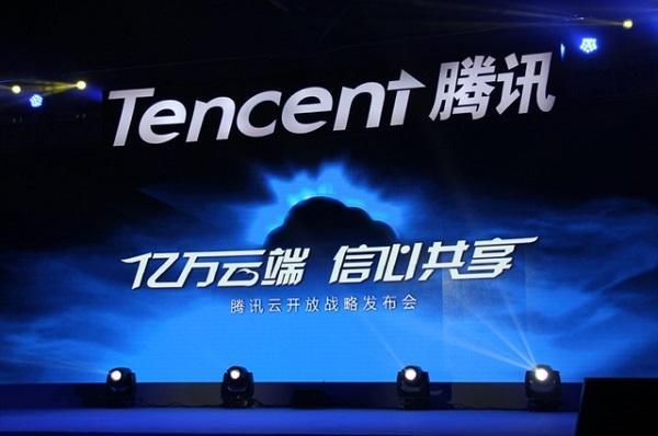腾讯云新一代服务器即将发布,性能提升10%