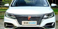 荣威i6新车上市配置全面升级,价格不升反降引起轰动
